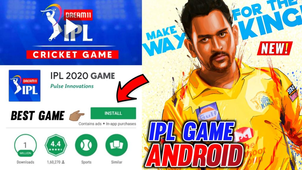 IPL 2020 NEW BEST CRICKET GAME FOR ANDROID MOBILE - PLAY REAL IPL